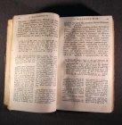 cornelii-nepotis-vitae-excellentium-imperatorum-quae-exstant.3