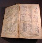 hebraeisch-bibel1839-biblia-hebraica-secundum-editiones-von-1839-august-hahn.10