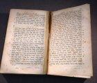 hebraeisch-bibel1839-biblia-hebraica-secundum-editiones-von-1839-august-hahn.6