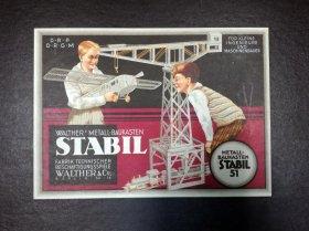 walther-metallbaukasten-stabil-51-mit-anleitung